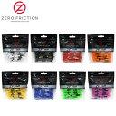 ゼロフリクションティー ZF レギュラー(2-3/4inch・70mm) 16本入 【あす楽対応】 [