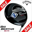 [訳あり] キャロウェイ メンズ ビッグバーサ ベータ ドライバー AIR SPEEDER FOR BIG BERTHA シャフト 【あす楽対応】 [2014年モデル 79%OFF] [有賀園ゴルフ]