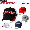 [2016年モデル] ヤマハ RMX (リミックス) メンズ キャップ Y16CPR [有賀園ゴルフ...