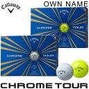 [オウンネーム専用] キャロウェイ CHROME TOUR (クロム ツアー) ボール 1ダース(12球入り) [2016年モデル] [有賀園ゴルフ]