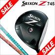 ダンロップ スリクソン Z745 ドライバー カスタムシャフト (ツアーAD-GP/スピーダーEVOLUTION2) 【あす楽対応】 [2014年モデル 大特価] [有賀園ゴルフ]