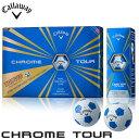 [2016年数量限定モデル] キャロウェイ CHROME TOUR TRUVIS (クロム ツアー トゥルービス) ホワイト/ブルー ボール 1ダース(12球入り) 【あす楽対応】 [有賀園ゴルフ]