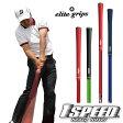 エリートグリップ ゴルフスイングトレーニングツール 1SPEED (ワンスピード) ヘビーヒッター TT1-HH 【あす楽対応】 [有賀園ゴルフ] [1201_flash]
