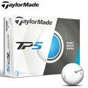 テーラーメイド TP5 ホワイト ボール 1ダース(12球