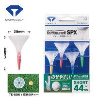 ダイヤ トマホークティー SPX ショート TE-506 【あす楽対応】 [有賀園ゴルフ]の画像