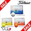 [送料無料]タイトリスト VG3 ボール 1ダース(12球入り) 【あす楽対応】 2016年モデル 有賀園ゴルフ