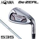 本間ゴルフ メンズ BeZEAL ビジール 535 アイアン 5本セット(#6〜10) N.S.PR...