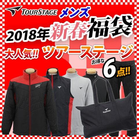 豪華6点セット ツアーステージ メンズ 2018年新春福袋 【あす楽対応】 [有賀園ゴルフ]