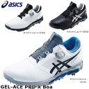 アシックス メンズ GEL-ACE Pro X Boa ゲルエース プロX ボア ソフトスパイク ゴ...