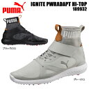 プーマ メンズ IGNITE PWRADAPT HI TOP...
