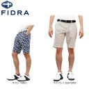 フィドラ メンズ リーフプリント ショートパンツ FDA0