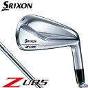 ダンロップ SRIXON スリクソン Z U85 アイアン型...