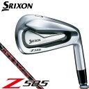 ダンロップ SRIXON スリクソン Z585 アイアン 6...
