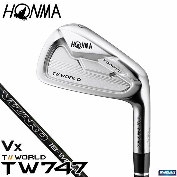 本間ゴルフTW747Vxアイアン6本セット(#5〜10)VIZARDIB-WF85カーボンシャフト[