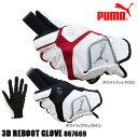 プーマ メンズ 3D リブート ゴルフ グローブ 86766...