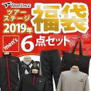 豪華6点セット ツアーステージ メンズ 2019年新春福袋 ...