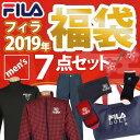 豪華7点セット フィラ メンズ 2019年新春福袋 【あす楽...