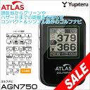 ユピテル アトラス GPSゴルフナビ AGN750 [2015年モデル] YUPITERUATLAS 【あす楽...