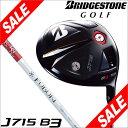 ブリヂストンゴルフ J715 B3 ドライバー (460cc) FUBUKI AT 60 シャフト 【あす楽対応】 [2014年モデル 73%OFF] [有賀園ゴルフ]