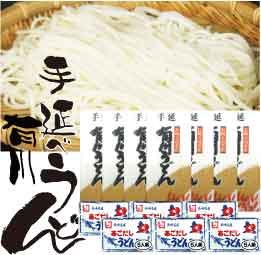 (御自宅用)手延べ有川うどん10束(30人前)あごだしうどんスープ 5食分 6袋