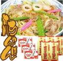 (御自宅用)有川ちゃんぽん5束(15人前)ちゃんぽんスープ 5食分 3袋