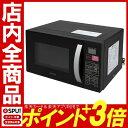 オーブンレンジ VAL-16T-B アイリスオーヤマ 電子レ...