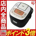 炊飯器 3合 RC-MB30-B 送料無料 炊飯器 アイリス...