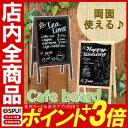 【350円OFFクーポン対象】両面ブラックボード GXB-77送料無料 アイリスオーヤマ ダークブラ...