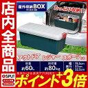 RV BOX 800 グレー/ダークグリーン・ブ