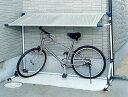 【送料無料】サイクルガレージ CG-600自転車の雨よけに【アイリスオーヤマ】 【smtb-s】【YDKG-s】
