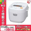 【あす楽対応】炊飯器 5.5合 ERC-MA50-W 送料無...