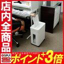 ペーパーシュレッダー PS8HMI シュレッダー クロスカット A48枚同時裁断 CD DVD カード裁断 電動 オフィス用 事務用 家庭用 静音 コンパクト 個人情報保護 送料無料 アイリスオーヤマ