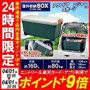 収納ボックス RVBOX 1000 グレー/ダークグリーン送料無料 屋外 収納 RVボックス 工具