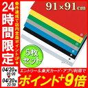 【5枚セット】プラダンPD-994ナチュラル・白・黒・青・灰...