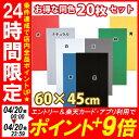 【20枚セット】プラダンPD-644 ナチュラル・白・黒・青...