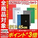 【10枚セット】プラダン PD-944 ナチュラル・白・黒・...