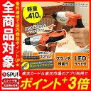 充電式電動ドライバー オレンジ JCD-421-D 送料無料...