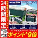 【15日限定★ポイント最大+9倍】収納ボックス RVBOX 1000 グレー/ダークグリーン送料