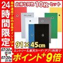 【10枚セット】プラダン PD-944 ナチュラル・白・黒・青・灰・緑・黄・赤[プラダンシート プラ...