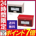 ポスト 郵便ポスト 郵便受け メールボックス PW-400郵便ポスト カラーポスト アイボリー レッ...