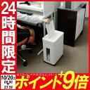 ペーパーシュレッダー PS8HMI シュレッダー クロスカット A48枚同時裁断 CD DVD カー...