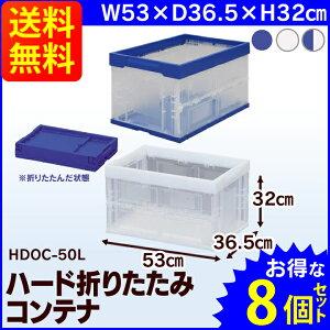 コンテナ 折りたたみ ブルー・クリア・ダークブルー ボックス プラスチック