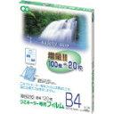 【アスカ】ラミネーター専用フィルム120枚 B4サイズ用 BH-210【TN】【TC】【ラミネーター/オフィス用品/アスカ】