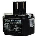 【泉】バッテリーパック DC12V BP-12F【TN】【TC】【電動油圧式圧着工具/圧着ツール/油圧工具/泉精器製作所】