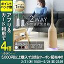 【あす楽対応】タワー型2WAY加湿器 T...