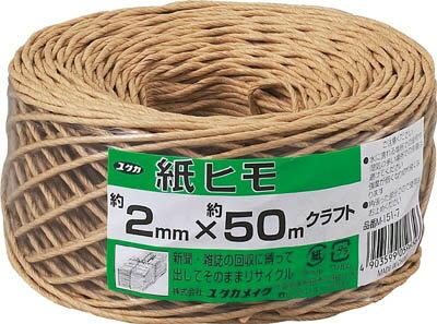 【ユタカ】ユタカ 荷造り紐 紙ヒモ #15×約5...の商品画像