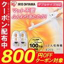 【800円OFFクーポン対象】ふとん乾燥機 カラリエ FK-...