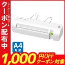 【1,000円OFFクーポン対象】ラミネーター LM42E ...