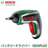ボッシュ バッテリードライバー IXO4PLUS[BOSCH/電動工具/DIY]【D】【DA】【RCP】