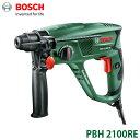 ボッシュ ハンマードリル PBH 2100REボッシュ BOSCH 工具【D】【DA】【RCP】 P19Jul15